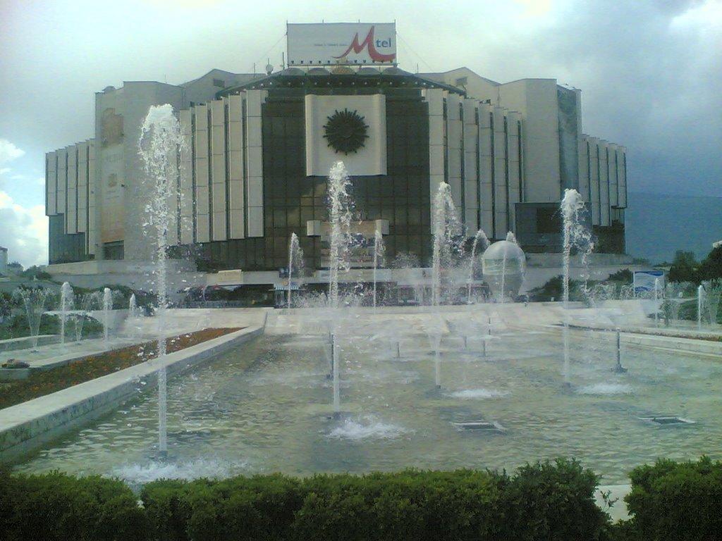 Фонтаните пред Националния дворец на културата
