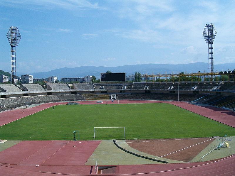 """Български: стадион """"Пловдив"""""""
