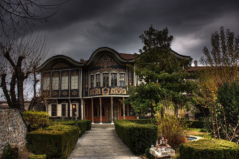 he Regional Ethnographic Museum of Plovdiv.