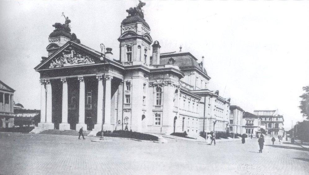 Народен театър Иван Вазов през 1910 г.