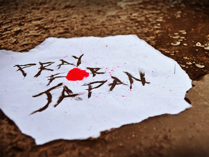 Pray for Japan - призивът към света да бъде заедно с Япония.