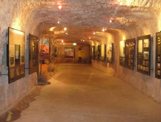 Галерия под земята в Кубер Педи.