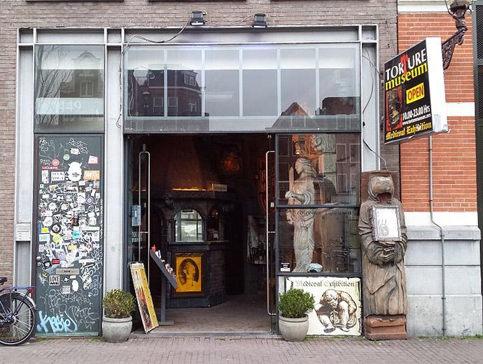 Входът към ужаса - Музей на мъченията в Амстердам, Холандия