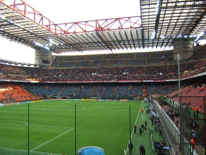 Стадион Сан Сиро или Джузепе Меаца в Милано. Това е най-големият стадион в Италия.