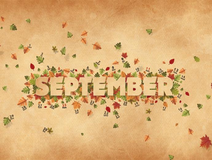 Септември - месецът на отминаващото лято и окапващите листа.