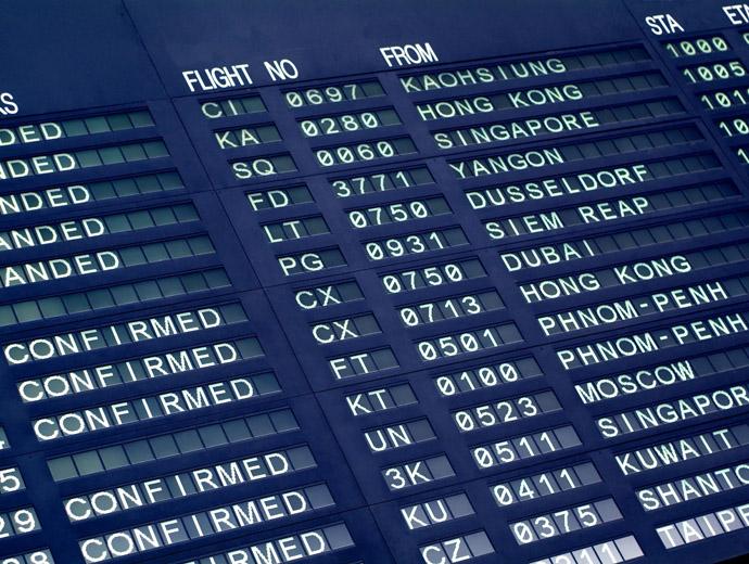 Таблото с полетите - най-наблюдаваното място преди отпътуване!
