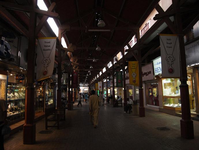 Снимка на покрития пазар на злато в Дубай.